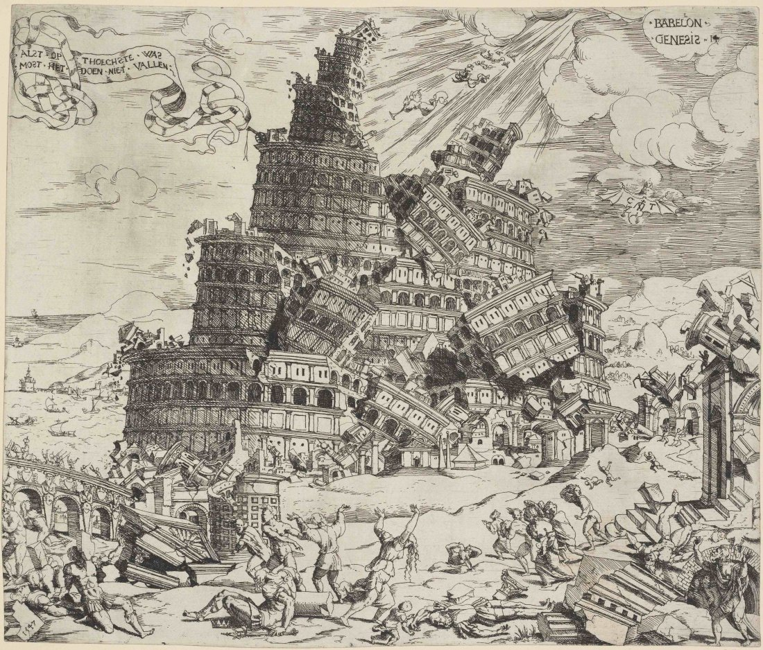 Cornelis Anthonisz: The Fall of the Tower of Babel