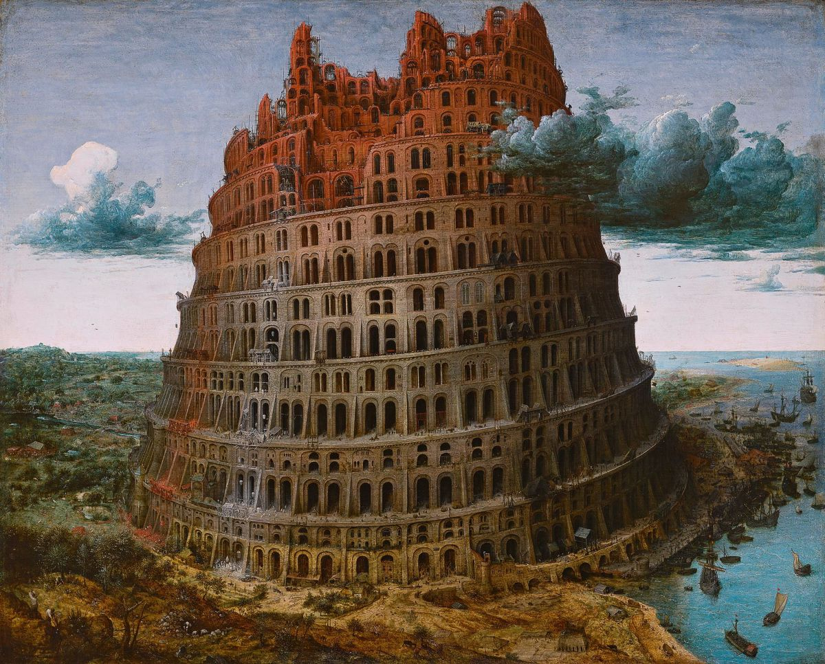 Pieter Bruegel the Elder: The Tower of Babel (Rotterdam)