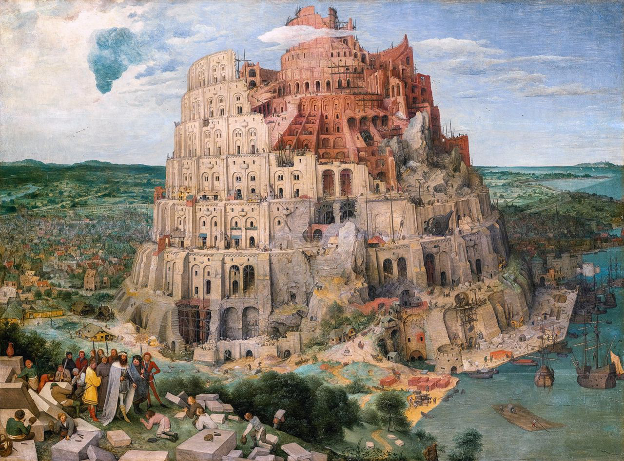 Pieter Bruegel the Elder: The Tower of Babel (Vienna)